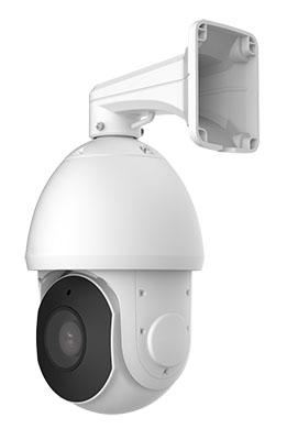 Новая скоростная купольная IP-камера STC-IPM5921A Estima для уличного видеоконтроля